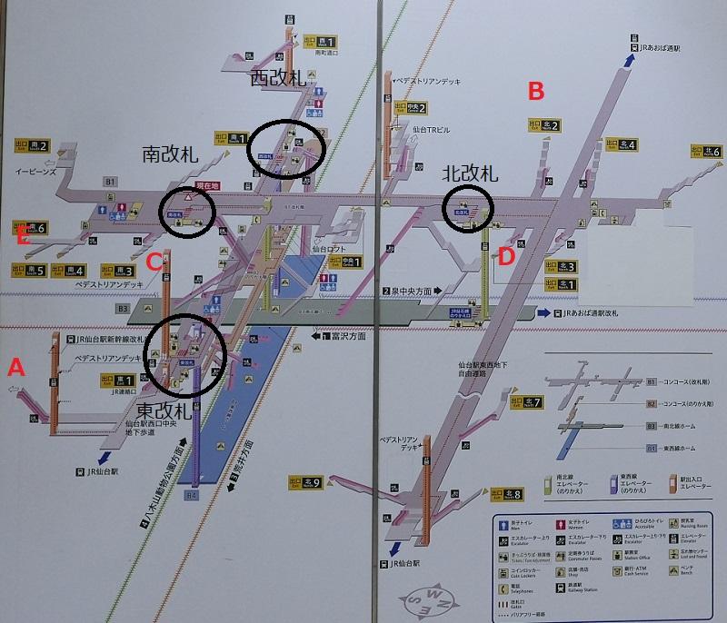 仙台駅地下鉄の構内図の改札の位置と入り口は?
