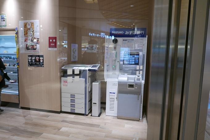 仙台駅構内ATM改札外の場所の写真