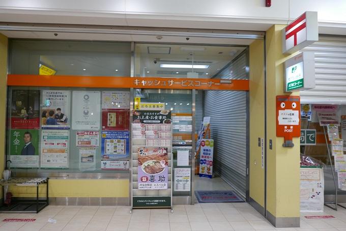 仙台駅1階のゆうちょ銀行のATMの場所の写真