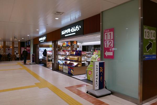 仙台駅三階のお土産売り場の写真
