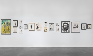 Image courtesy of New Museum