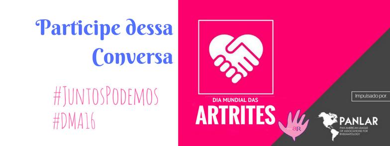 dma-blog-ar