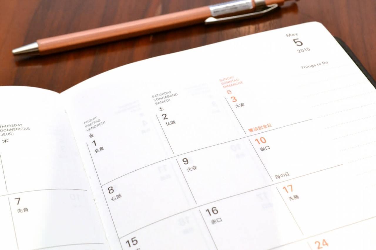 ゴールデンウィーク明けに要注意!五月病を防止するための対策方法4選