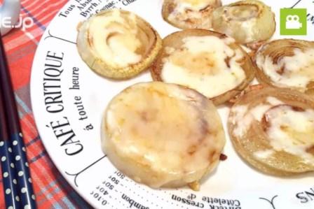 風味豊かな濃い目の味!新玉ねぎのカレーチーズ焼きの作り方・レシピ