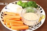 どんな野菜にも合う!野菜のアンチョビディップの作り方・レシピ