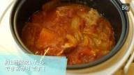 煮込み調理は炊飯器で!豚バラ肉と白菜のトマト煮込みの作り方・レシピ