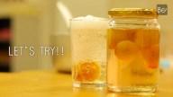 たった1日で完成!最速の梅ジュース・梅シロップの作り方・レシピ