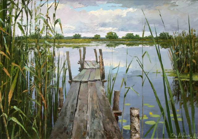 Дмитрий Левин На берегу озера