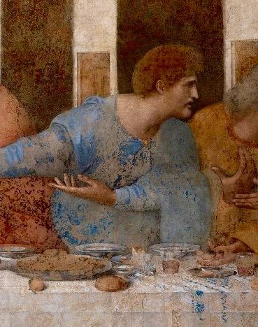 Тайная вечеря Матфей