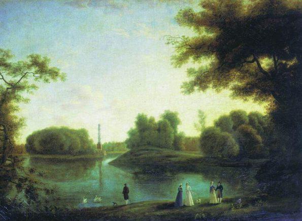 Щедрин в царскосельском парке