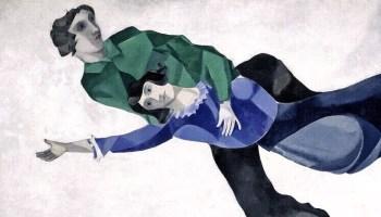 «Над городом» Марка Шагала. О самой счастливой картине