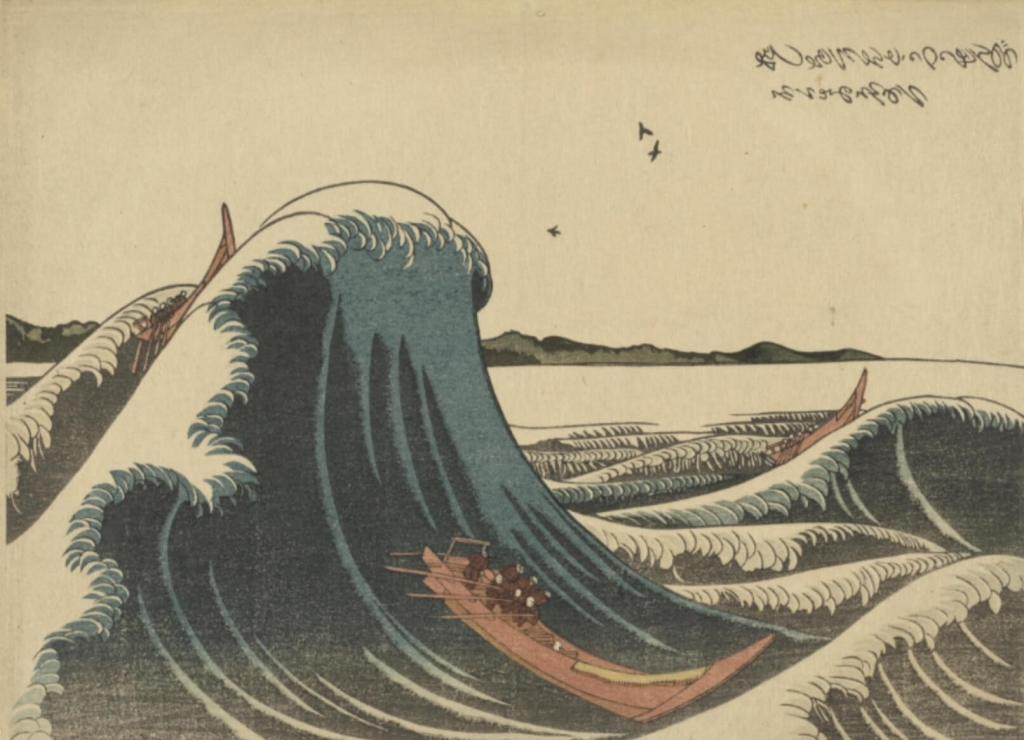 Hokusai. Boats in the waves