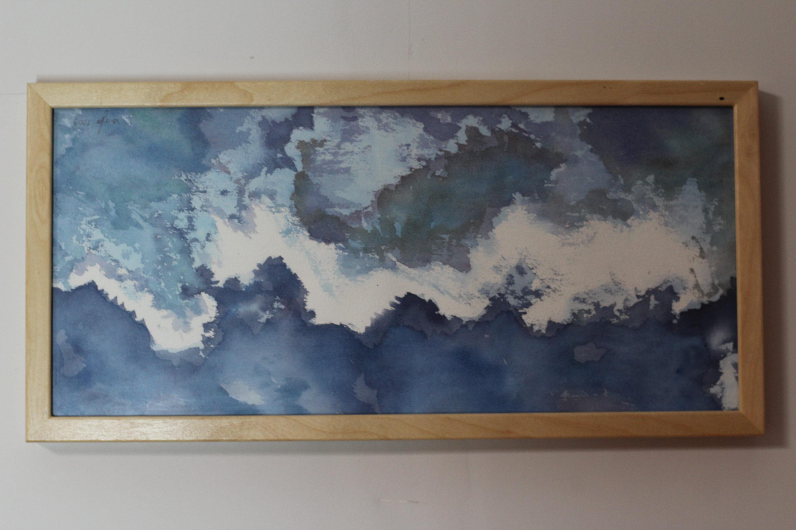 Peinture : Eau aquarelle 20x40 (2001)