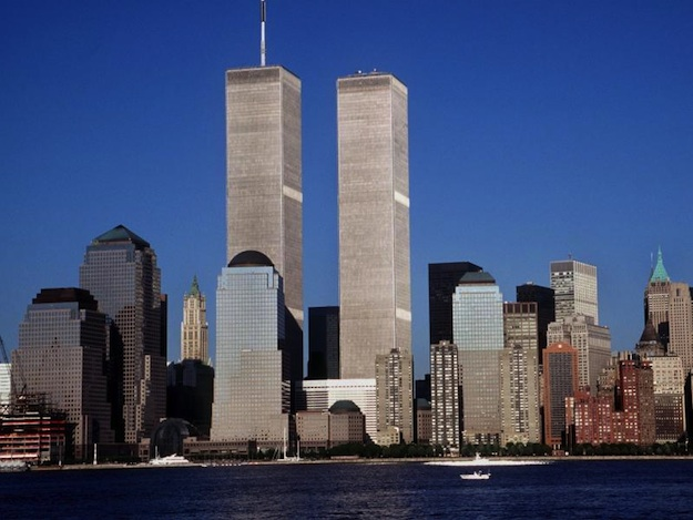 The World Trade Center Was Opened 40 Years Ago Artsation Com