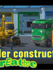 Under CREATIVE Construction!