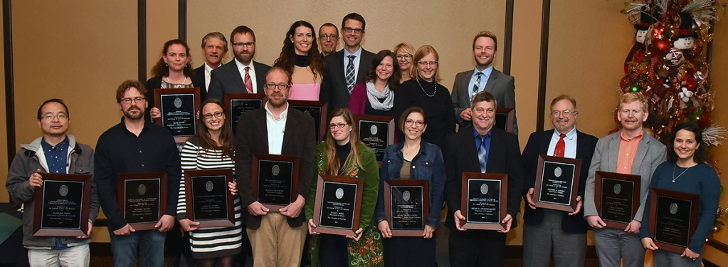 2017 Faculty Award Winners