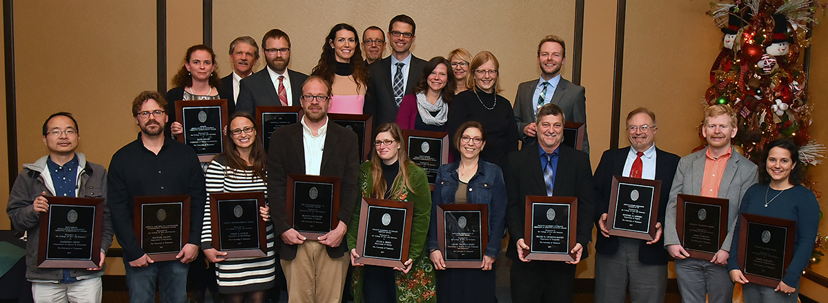 2017 Faculty Award Winners