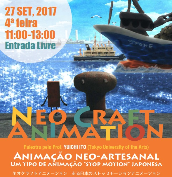 Neo-craft-animation