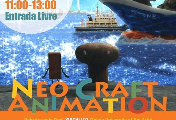 "Palestra, ""Neo Craft Animation"""