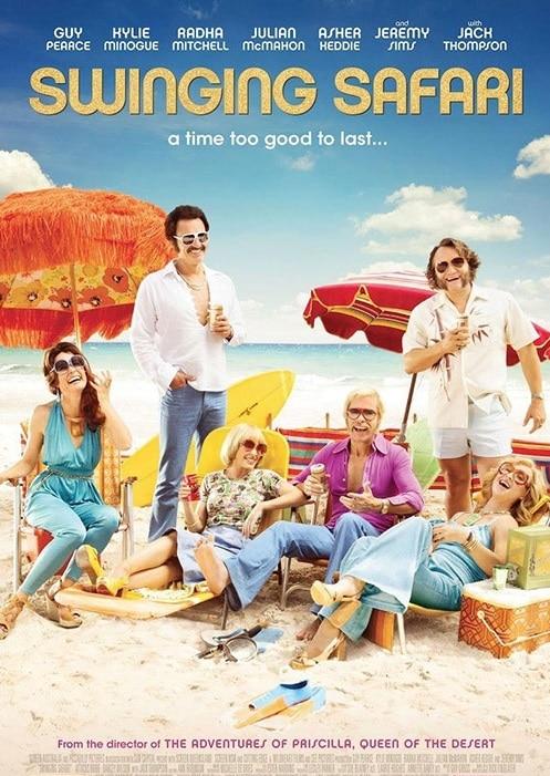 movie poster - Arts MR