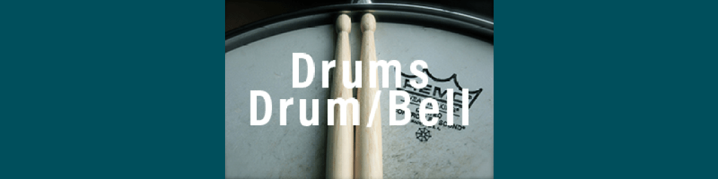 renting a drum and bell kit