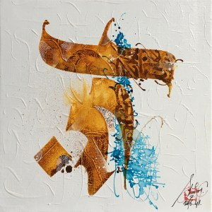 Acrylic painting by French street artist 2Flui aka Cyril Simon for sale