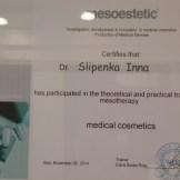 kosmetolog-sertifikat-1-inna