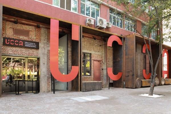 Guy Ullens Of Ucca