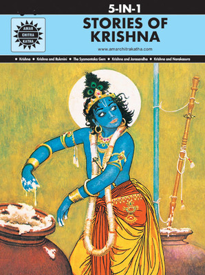 stories-of-krishna-5-in-1-400x400-imadffg84vzevkxy