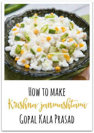 How to make Krishna Janmashtami Gopal Kala Prasad