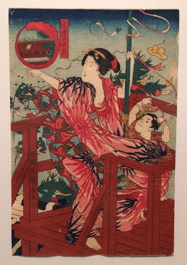 Utagawa Kuniyoshi, La fête de Tanabata, le septième mois, Série sans titre de beautés avec des enfants au fil des douze mois de l'année, vers 1836