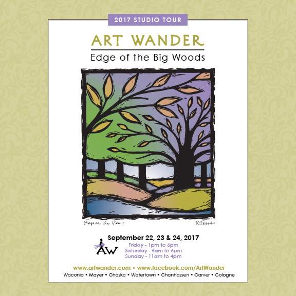 2017 Art Wander Brochure