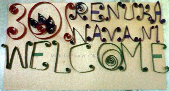 Paper Quilling - Name plate