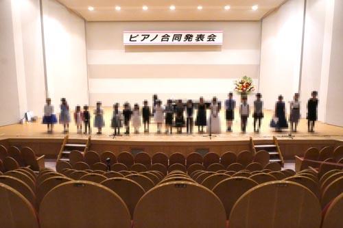 長与町民文化ホール
