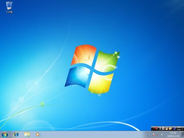 Windows7 Desktop