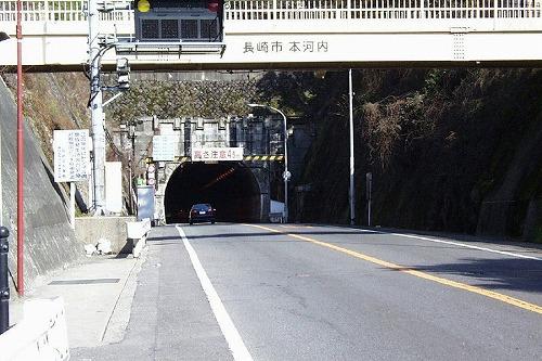 日見トンネル