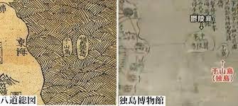 韓国古地図の于山島は独島