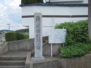陣の辻古戦場(諫早市小川町)