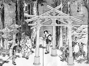 葛飾北斎画:『北斎漫画』『三柱鳥居』