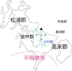 長崎県-1