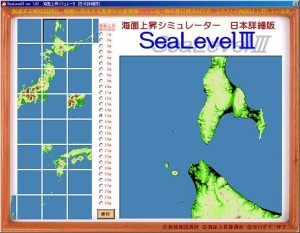 SeaLevel3