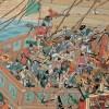 倭国と日本の関係