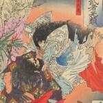 新発見 白鳥王子ヤマトタケル伝説