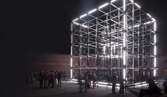 The Creators Project: San Francisco 2012