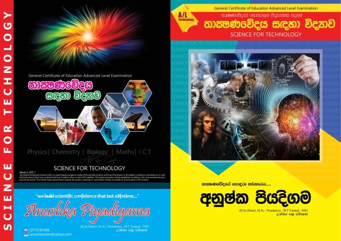 Image Page 7 Art Work Srilanka