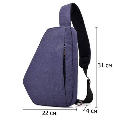 Смарт-сумка ArtX Pentagon синяя #092-2t