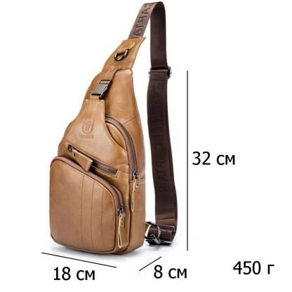 Нагрудная сумка кобура кожаная ArtX #090-4SH светло-коричневая