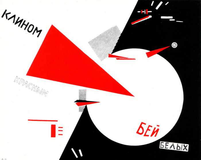 EL LISSITZKY (1890-1941) 'The Red Wedge', 1919 (lithograph)