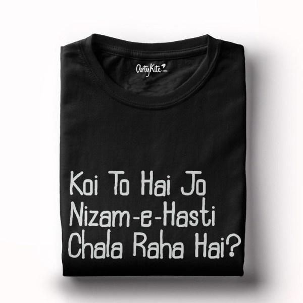 Nizam-e-Hasti T-Shirt