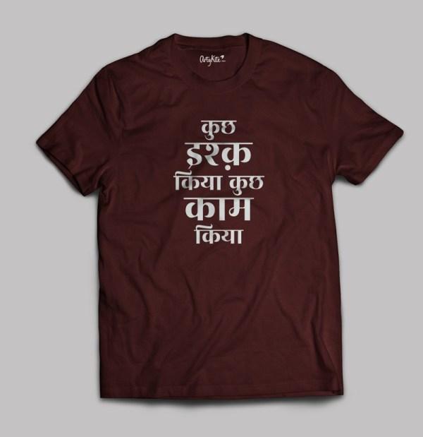 Kuch ishq kia- Faiz T-Shirt